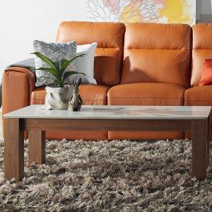 Maxia Coffee Table Rectangle